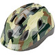 BBB Boogy BHE-37 Bike Helmet Children green/colourful